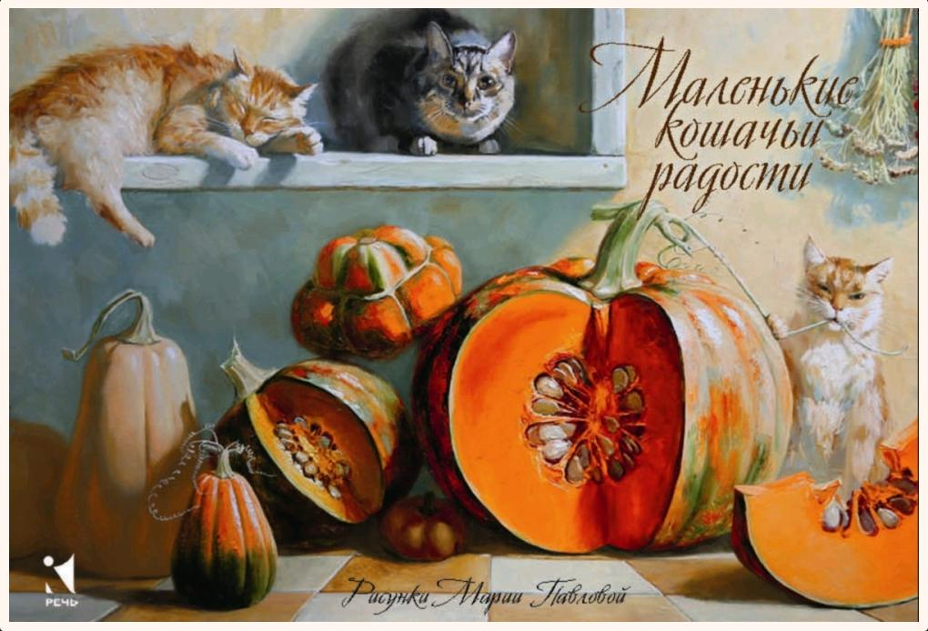 Хорошие открытки