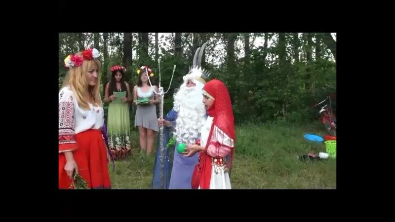 клип на Ивана Купала