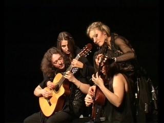 4-tissimo Guitar Quartet. Tico Tico no Fuba {19-02-10 ТКЗ Дворец на Яузе}