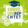 KINDERUNI: Детский онлайн-университет