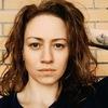 Natalya Makhankova