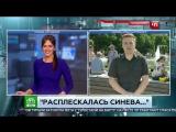 Корреспондента НТВ избили на праздновании дня ВДВ