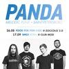 PANDA | OFFICIAL COMMUNITY