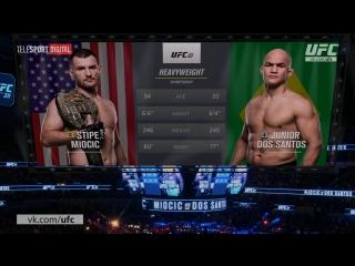 UFC-211 Стипе Миочич vs Джуниор дос Сантос обзор боя