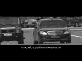 AMG - I Go Hard Like Vladimir Putin | Я такой же жёсткий как Владимир Путин