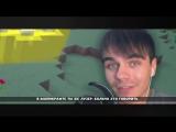 Рэп Баттл - Ярик Лапа vs Фредди Лапа (Freddy Paw vs YarikPawGames) (1)