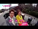 Молодожены - Ли Чжон Хён и Гон Сын Ён 3/24 Южная Корея 2015 Озвучка STEPonee