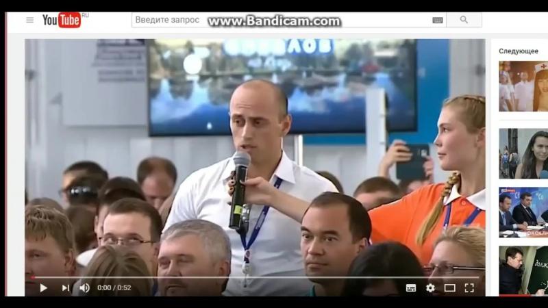 Медведев Навальный всем смотреть шок правда о зарплатах учителям