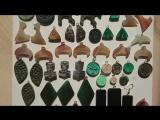 подвески и кулоны из камня с рисунками вырезанными в технике глубокой гравировки мастер Роман Мишанов