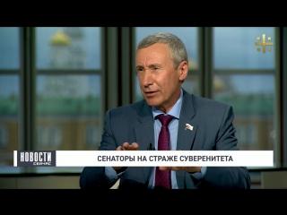 Русский ответ: Андрей Климов о защите суверенитета России и