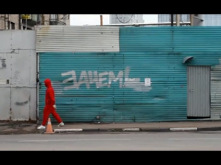 ДЕВИАНТНОЕ ПОВЕДЕНИЕ / DEVIANCE MOVIE 2011 граффити фильм от команды