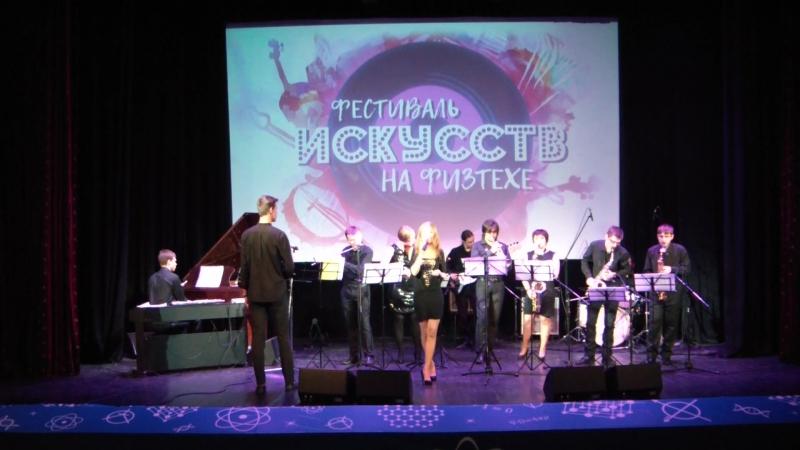 Джазовый ансамбль МФТИ (рук. А.Пикунов)