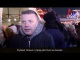 На Красной площади открылся каток