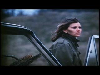Смертельный уик-энд / Дом у озера / Death Weekend / The House by the Lake (1976) rip by LDE1983