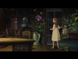 Karigurashi no Arrietty / Ариэтти из страны лилипутов / Studio Ghibli