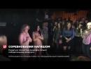 Девушки разделись до гола за 15 тысяч рублей в ночном клубе Благовещенска