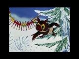 Мисс Новый год   Советский мультфильм про новый год для детей