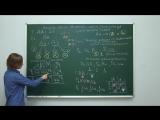 Биология. Генетика- Второй закон Менделя. Закон чистоты гамет. Центр онлайн-обучения Фоксфорд