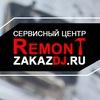 Сервисный Центр - ремонт звука света Zakazdj.ru