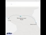 Минеральные Воды | UTair
