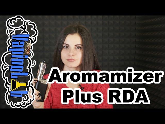 Обзор бакомайзера Steam Crave Aromamizer Plus RDTA