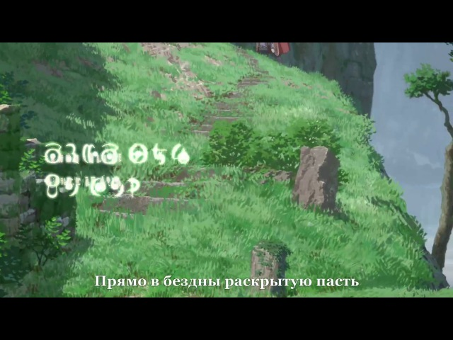 Созданный в Бездне 1 сезон 8 серия / Made in Abyss / 2017 / ПМ (NewComers) / HDTVRip (1080p)