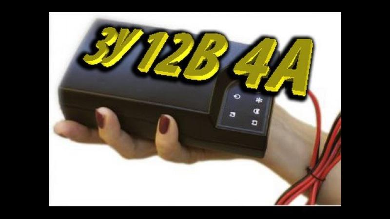 Зарядное устройство BL1204, обзор демонстрация применение разборка