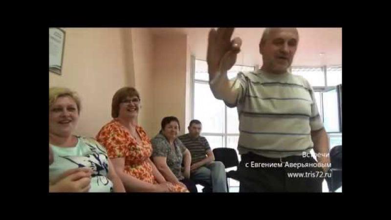 Евгений Аверьянов - Дверь в кровеносную систему