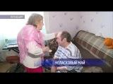 Группе Ласковый май исполнилось 30 лет