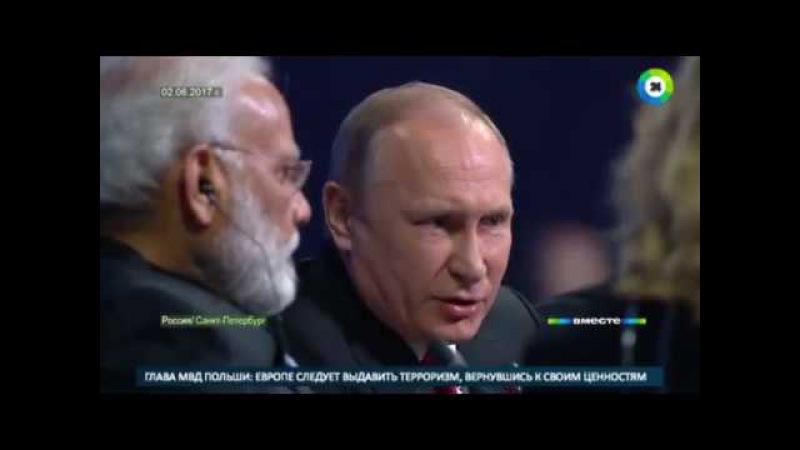 Дайте ей таблетку: Путин ответил на вопросы американской ведущей