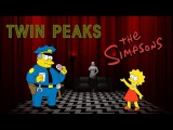 Твин Пикс в Симпсонах (Гомер и Лиза) | The Simpsons: Twin Peaks (Homer and Lisa)