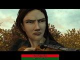 GGP Прохождение The Walking Dead. Часть 4. Начало 2 эпизода. Жажда помощи.