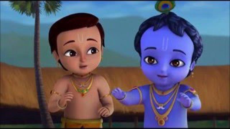 Маленький Кришна - любимец вриндавана. без страшных демонов