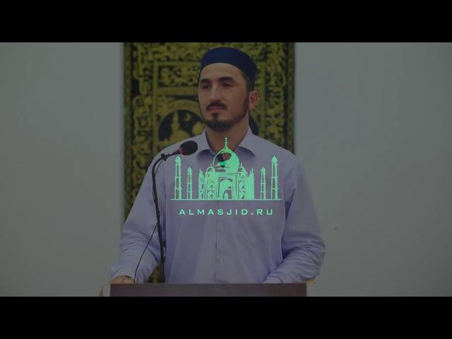 А ты читаешь салават когда слышишь о Пророке ﷺ ?