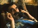 Альфонс 1993