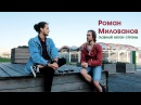 Роман Милованов   98 дней на соках. Анализы на сыроедении. Кремлевские боты. Плоск