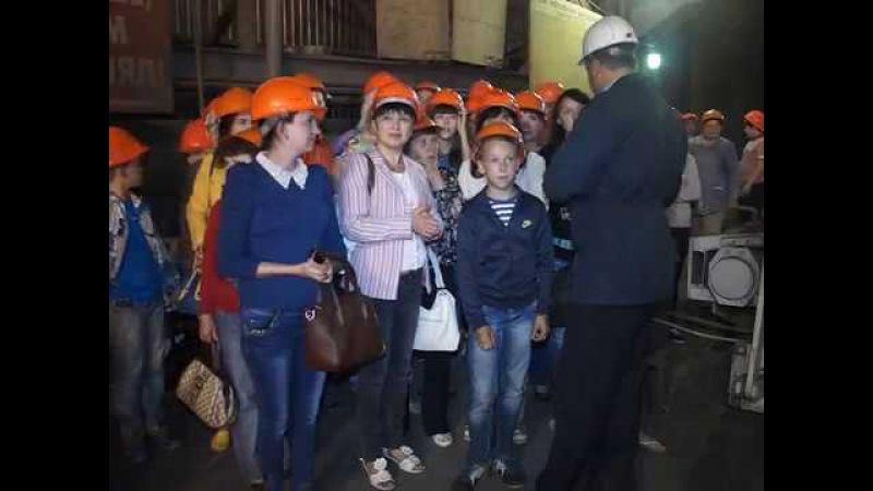 Ночная смена на металлургическом заводе! На яркой экскурсии побывали актеры и ...