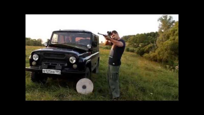 Пристрелка CZ 550 с ВОМЗ PNS 3х 50