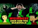Ностальгирующий Критик - Самая странная версия Джека и бобового стебля ?
