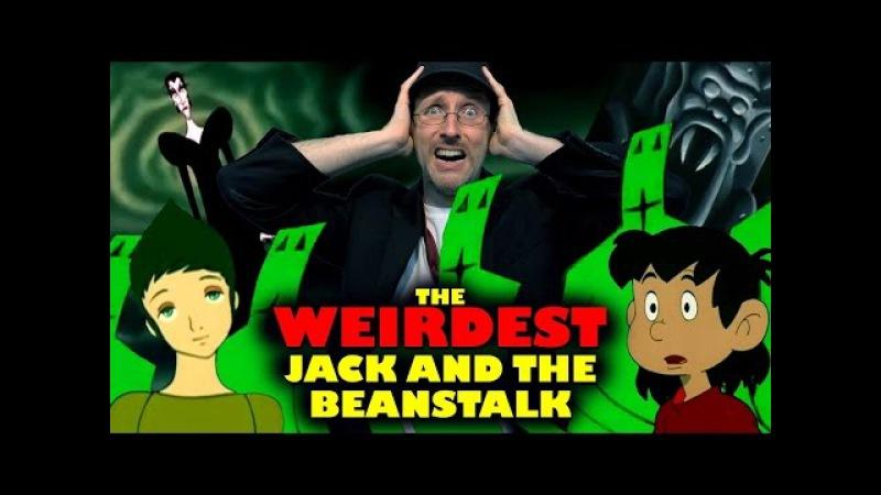 Ностальгирующий Критик - Самая странная версия Джека и бобового стебля?