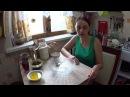 Куда пропала Сельская семейка Пирог на заварке Простой рецепт