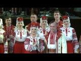 Волинський народний хор. Українська народна пісня в обр. О.Стадника