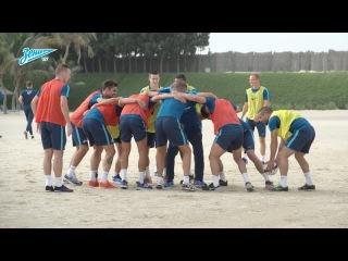 Видео дня на «Зенит-ТВ»: регбийная тренировка на дубайском пляже