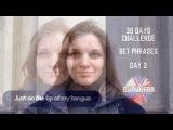 30 days challenge Set Phrases Устойчивые выражения Day 2