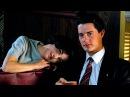 Твин Пикс Сезон 1 2 1990 1991 Русский Трейлер HD Twin Peak