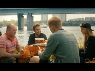 Сериал Полицейский с Рублёвки 2 сезон 3 серия — смотреть онлайн видео, бесплатно!