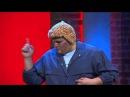 Депутат против бомжа | Мамахохотала-шоу на НЛО-ТВ