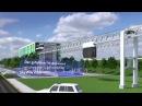 SkyWay de. Präsentation der Transportechnologie
