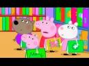 Свинка Пеппа мультфильм на русском языке ВСЕ СЕРИИ подряд смотреть