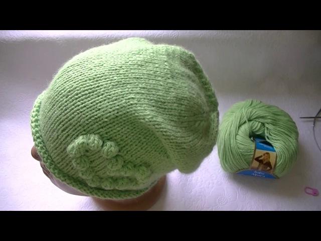 Вязание шапки бини с сердечком.